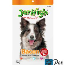 JerHigh Dog Snack-Bacon