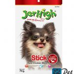 JerHigh Dog Snack - Stick