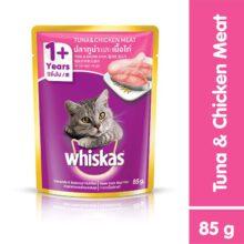 Whiskas Cat Pouch - Tuna & Chicken Meat (85g)