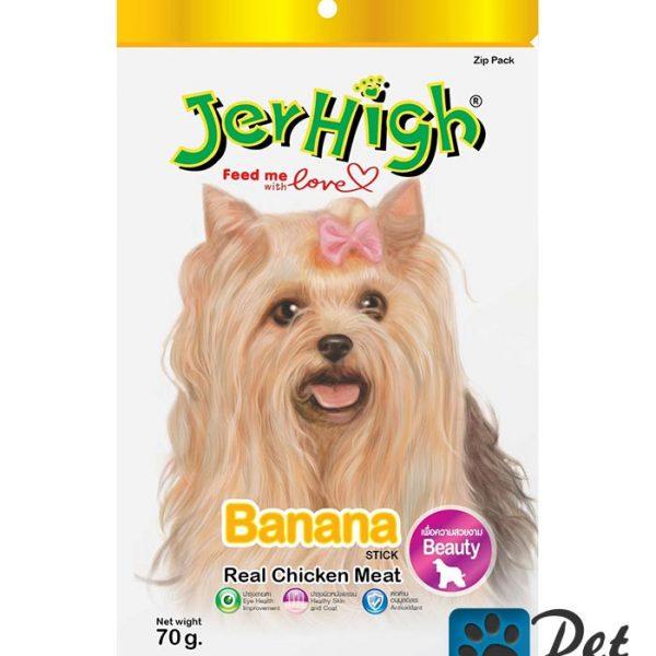 JerHigh Dog Snack-Banana
