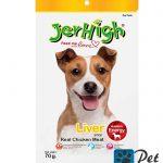 JerHigh Dog Snack-Liver