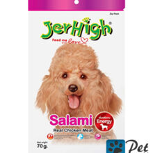 JerHigh Dog Snack-Salami
