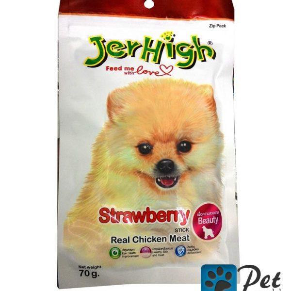 JerHigh Dog Snack-Strawberry