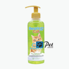 Bearing Cat Shampoo - Dry & Sensitive Skin