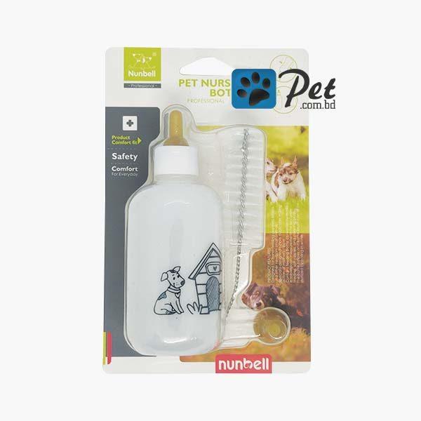 Nunbell Pet Nursing Bottle Set