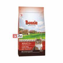 Bonnie Cat Food - Beef Cocktail (500g)