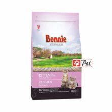 Bonnie Kitten Food - Chicken (1.5kg)