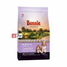 Bonnie Puppy Food - Lamb & Rice (2.5kg)