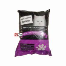 Bentonite Fast Clumping Cat Litter - Lavender (5L)