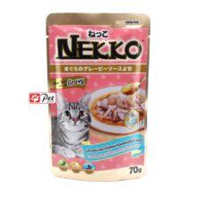 Nekko Cat Pouch - Tuna Topping Shrimp & Scallop in Gravy (70g)